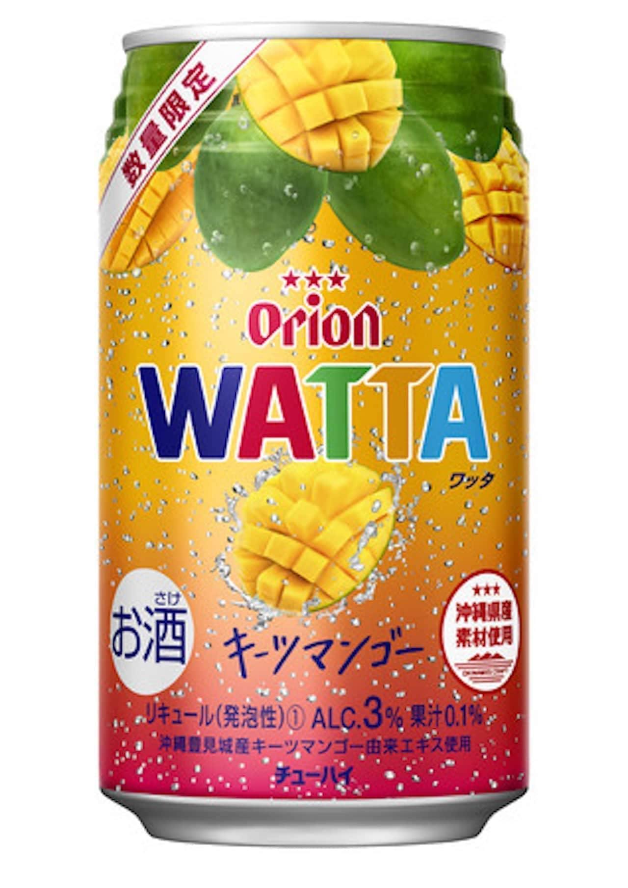 数量限定「WATTA キーツマンゴー」