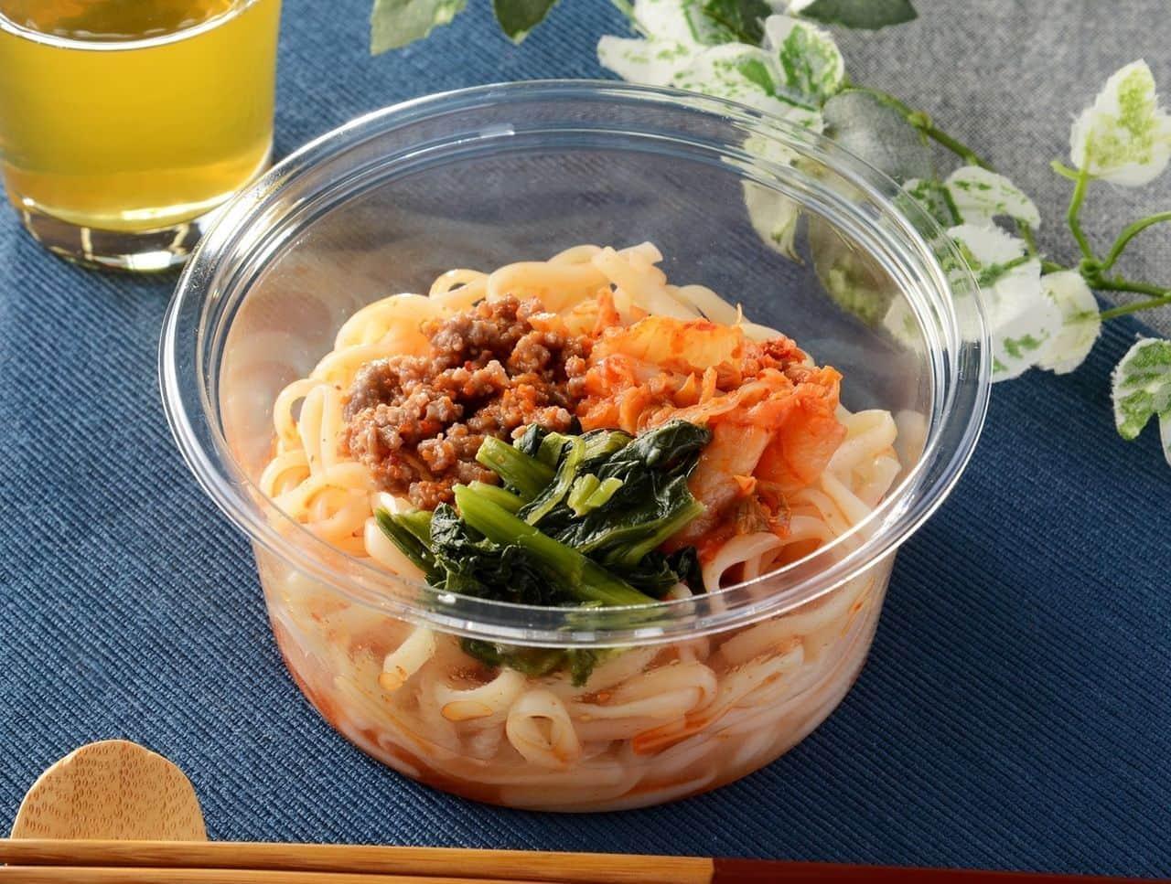 ローソン「焼肉トラジ監修 ビビン冷麺」