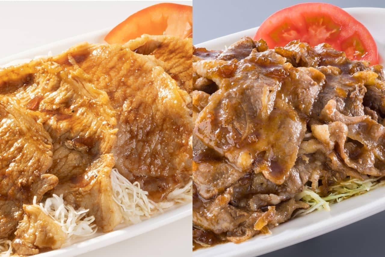 バーミヤン「豚ロースの中華味噌炒め」「牛カルビのオイスター炒め」