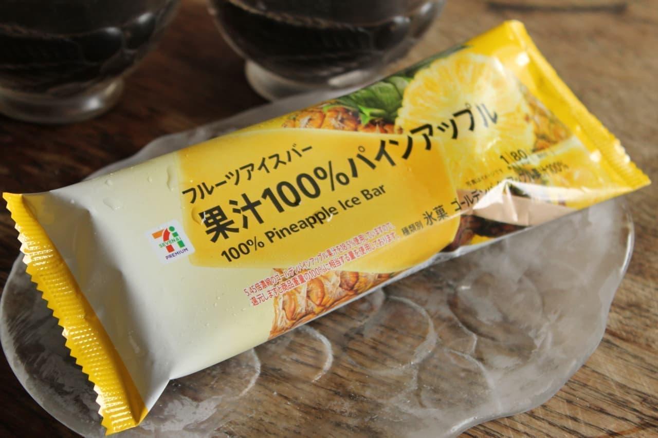 7プレミアム フルーツアイスバー 果汁100%パインアップル