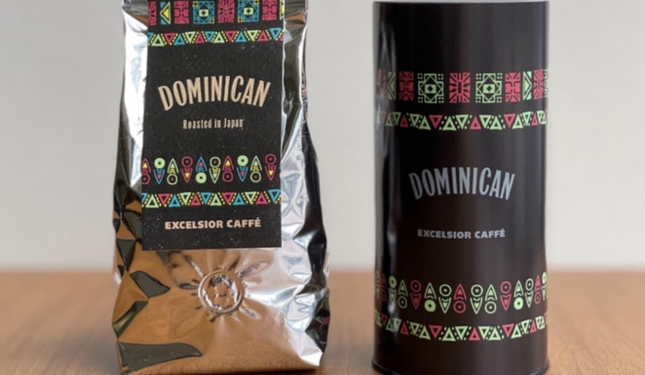 エクセルシオール カフェ「ドミニカン ルビー」 希少なティピカ種100%スペシャルティコーヒー