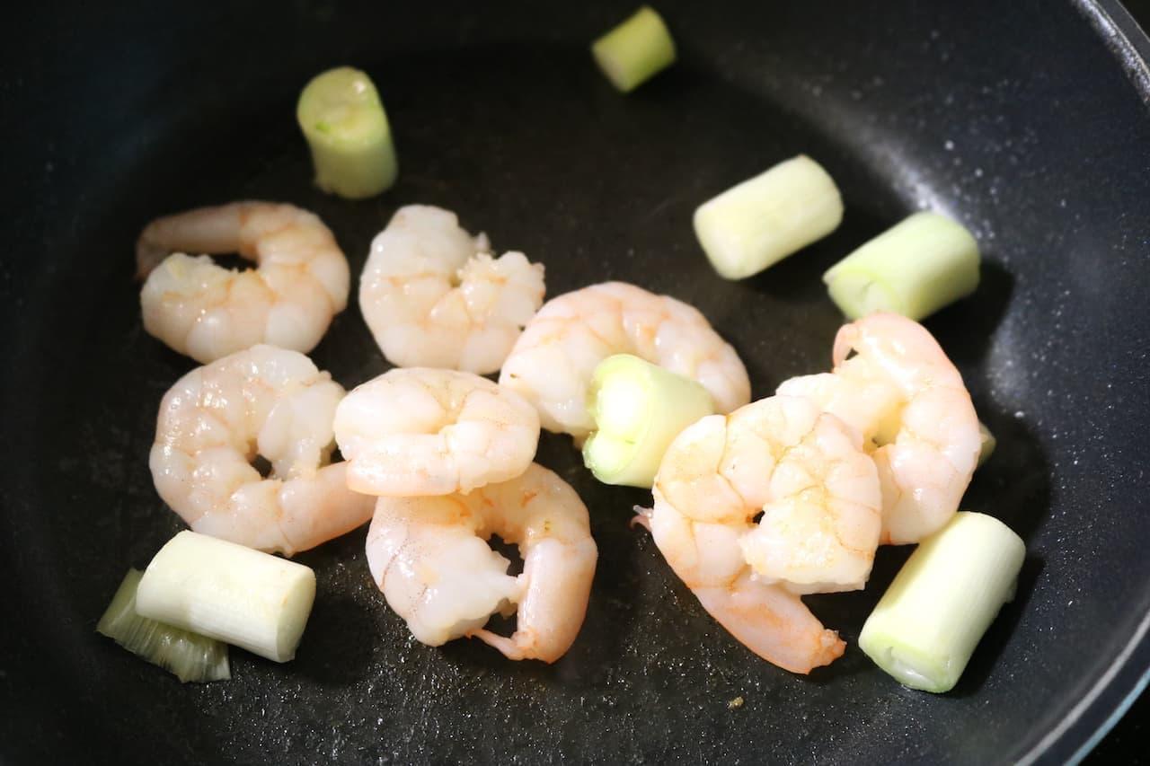 レシピ「エビと豆苗のさっぱり炒め」