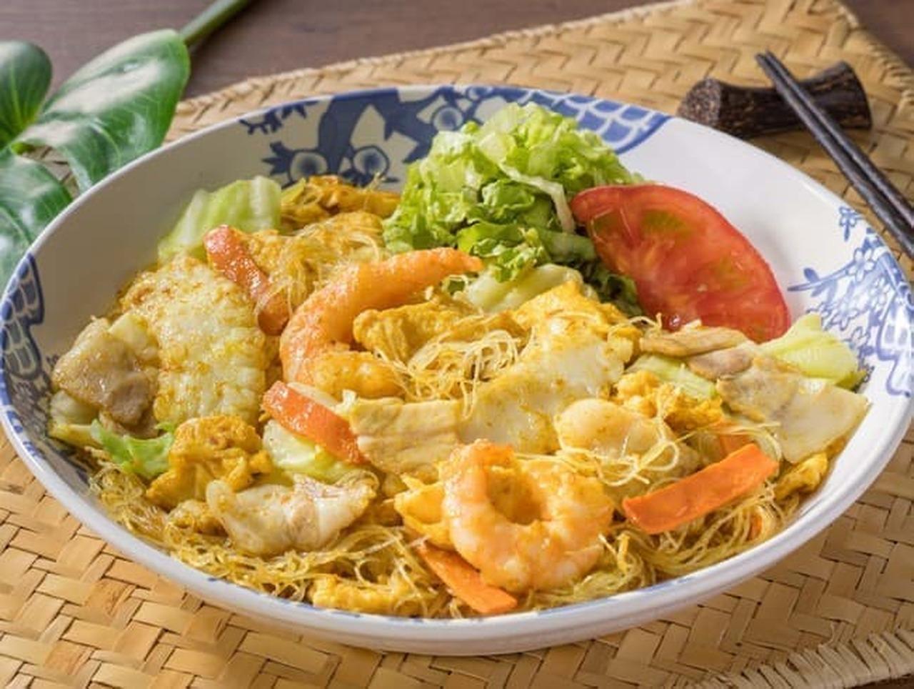 バーミヤン「海鮮台湾カレービーフン」
