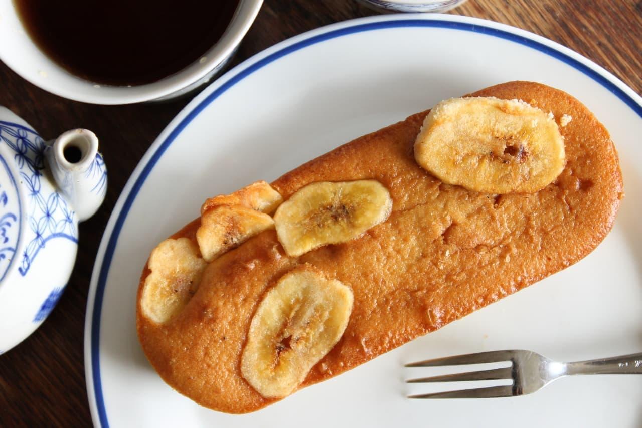 ファミマ「完熟バナナケーキ」