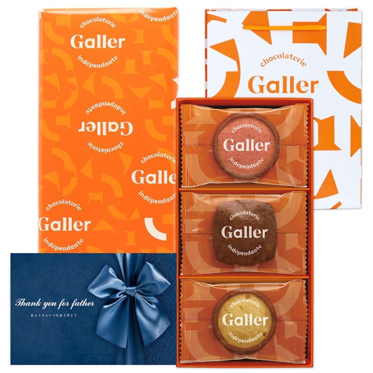 ガレー「クッキー 12個入 (ラッピング+メッセージカード付+紙の手提げ袋)」