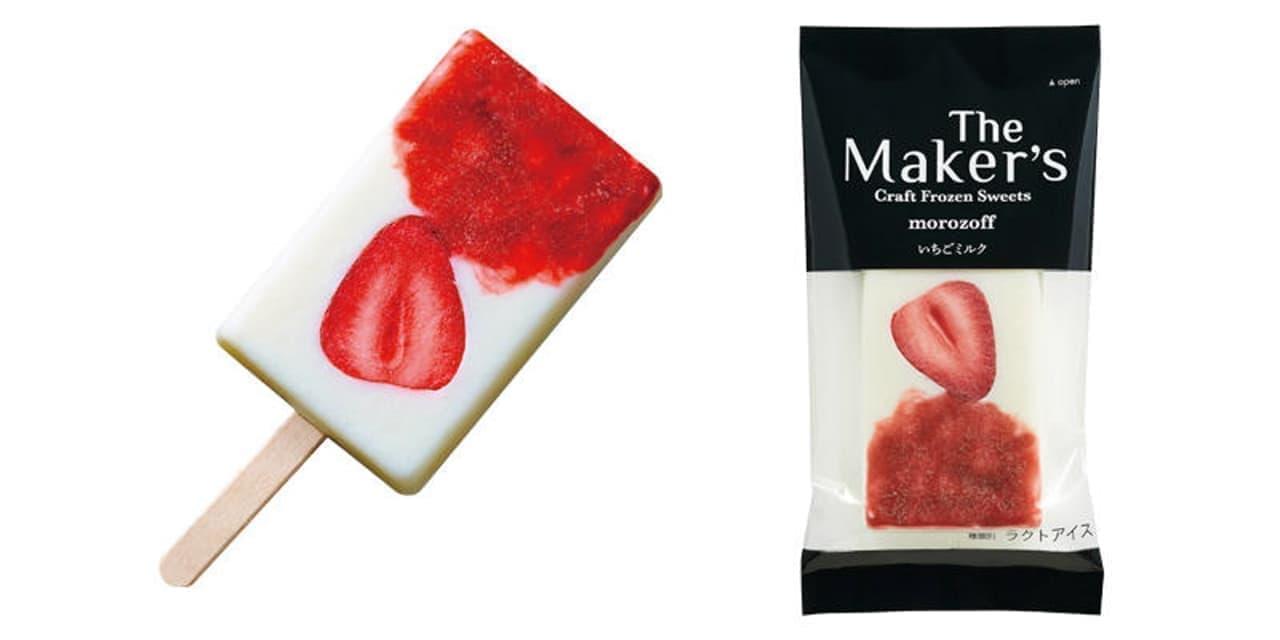 モロゾフのアイス「The Maker's」