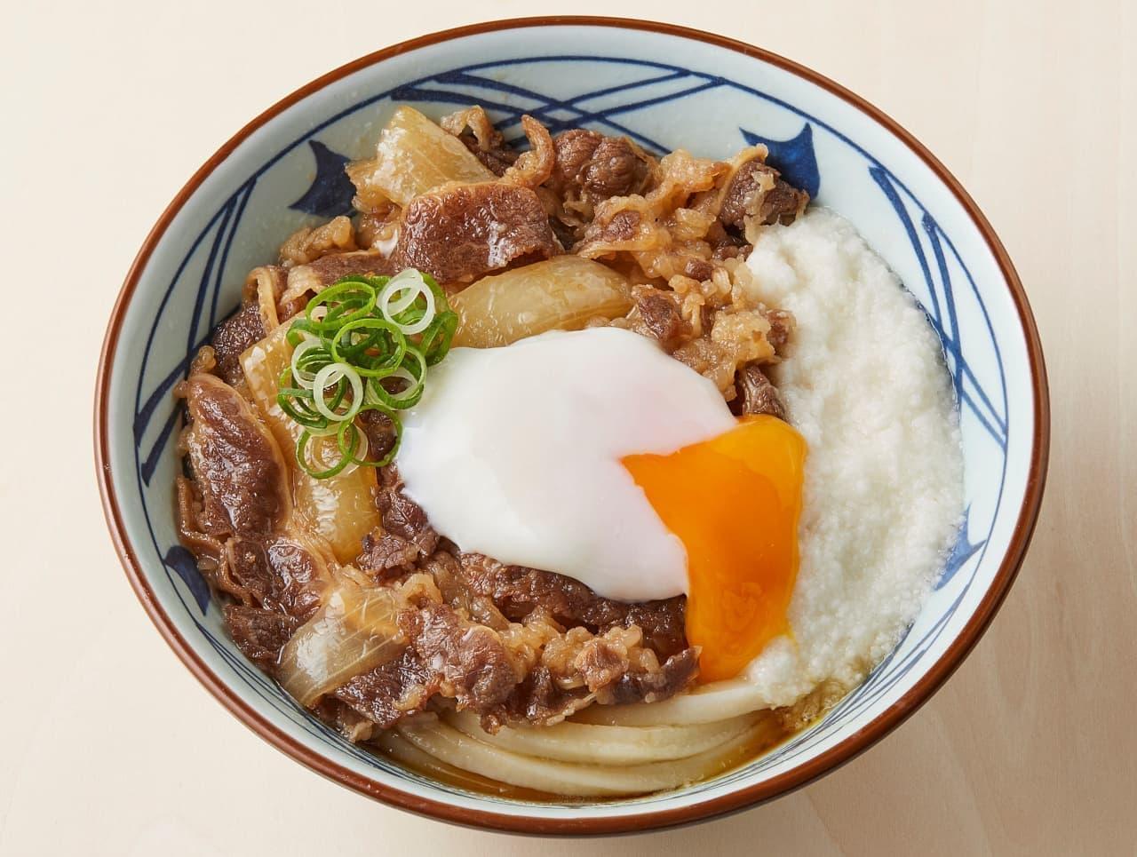 丸亀製麺『牛とろ玉うどん』
