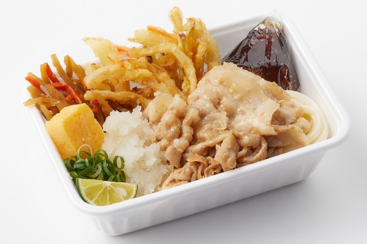 丸亀製麺『豚の冷しゃぶと定番おかずのうどん弁当』