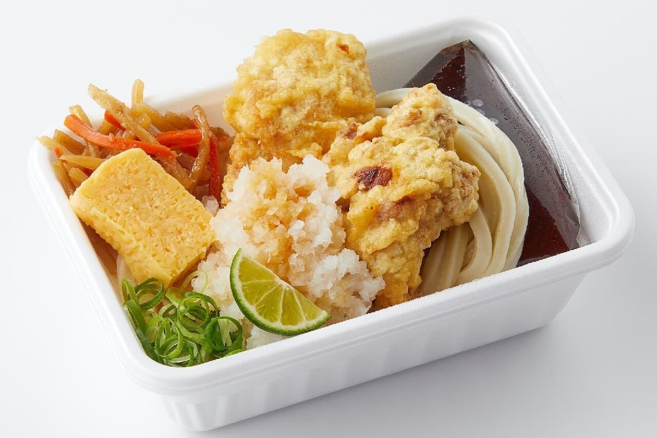 丸亀製麺『鶏天おろしと定番おかずのうどん弁当』