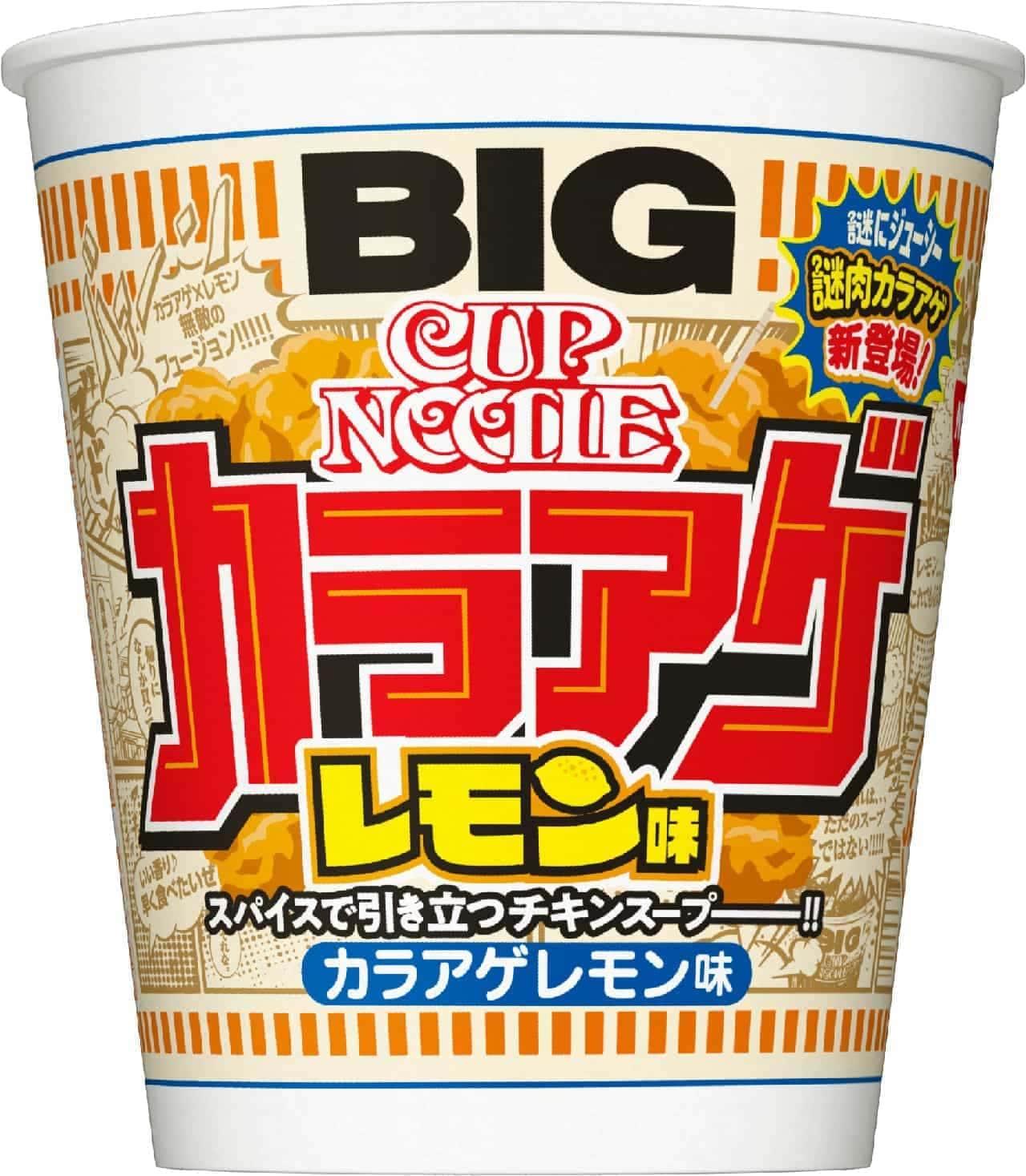 日清食品「カップヌードル カラアゲレモン味 ビッグ」