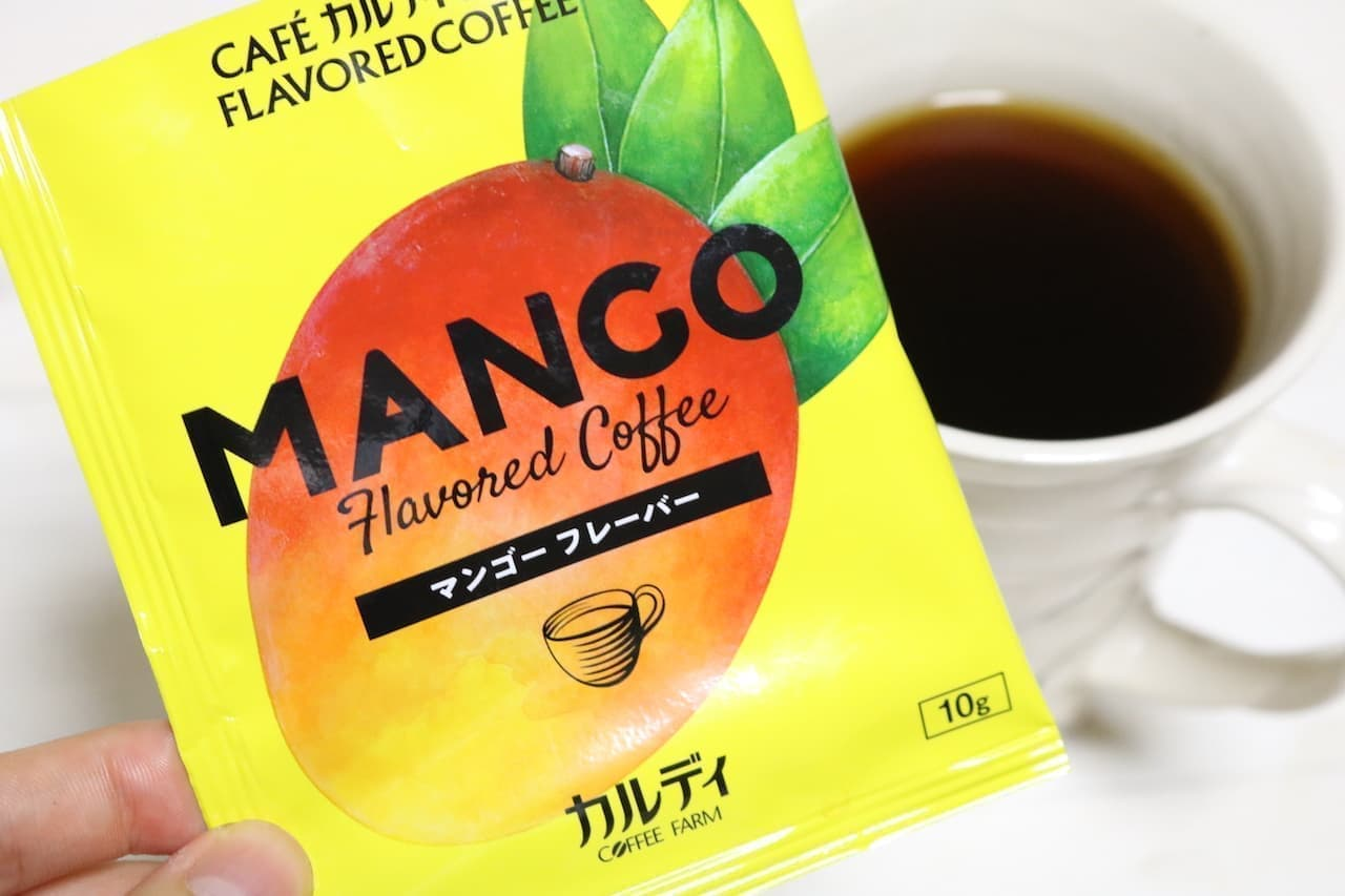 実食「カフェカルディドリップ マンゴーフレーバーコーヒー」