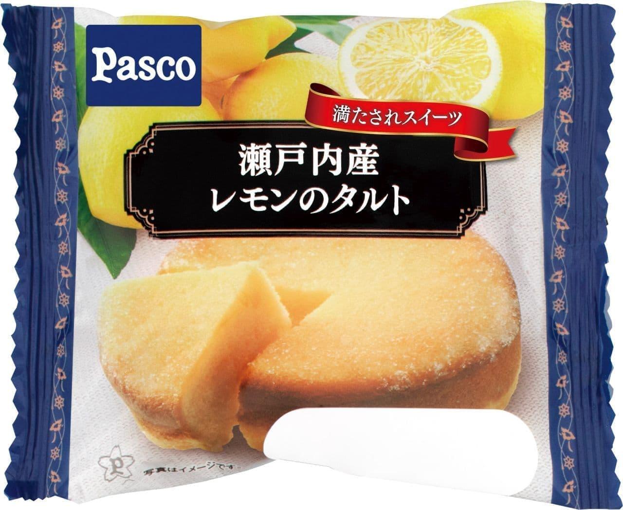 パスコ「瀬戸内産レモンのタルト」
