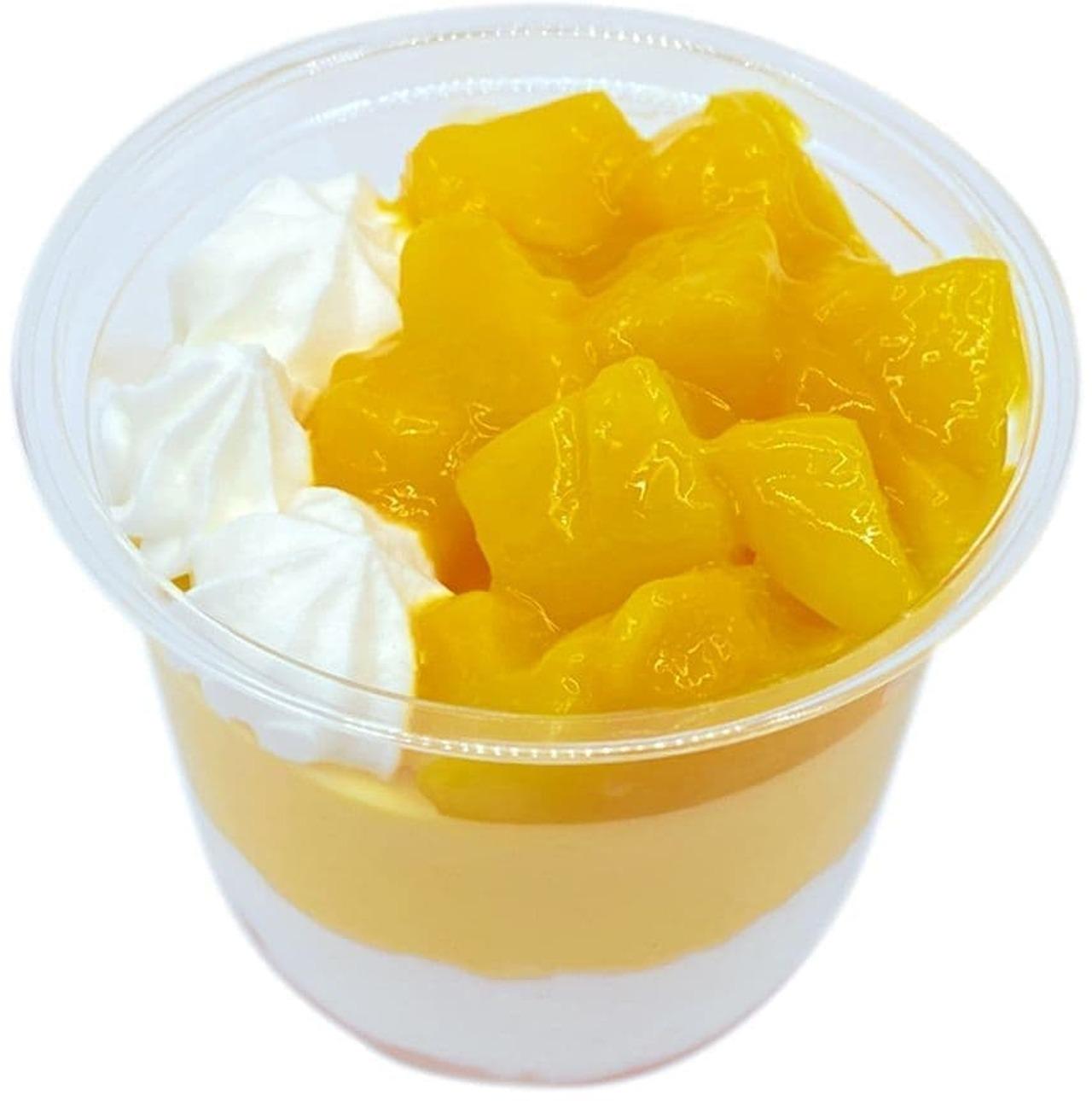 セブン-イレブン「マンゴーマンゴーレアチーズ」