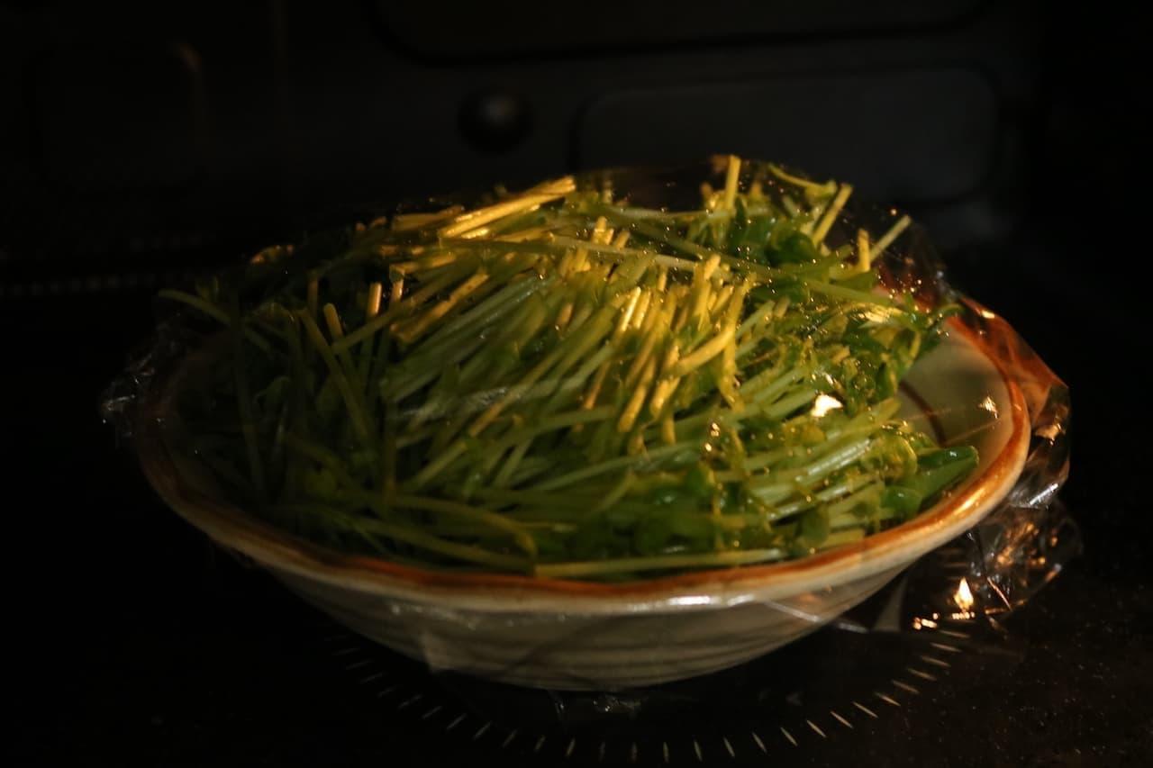 レシピ「豆苗のごま和え」