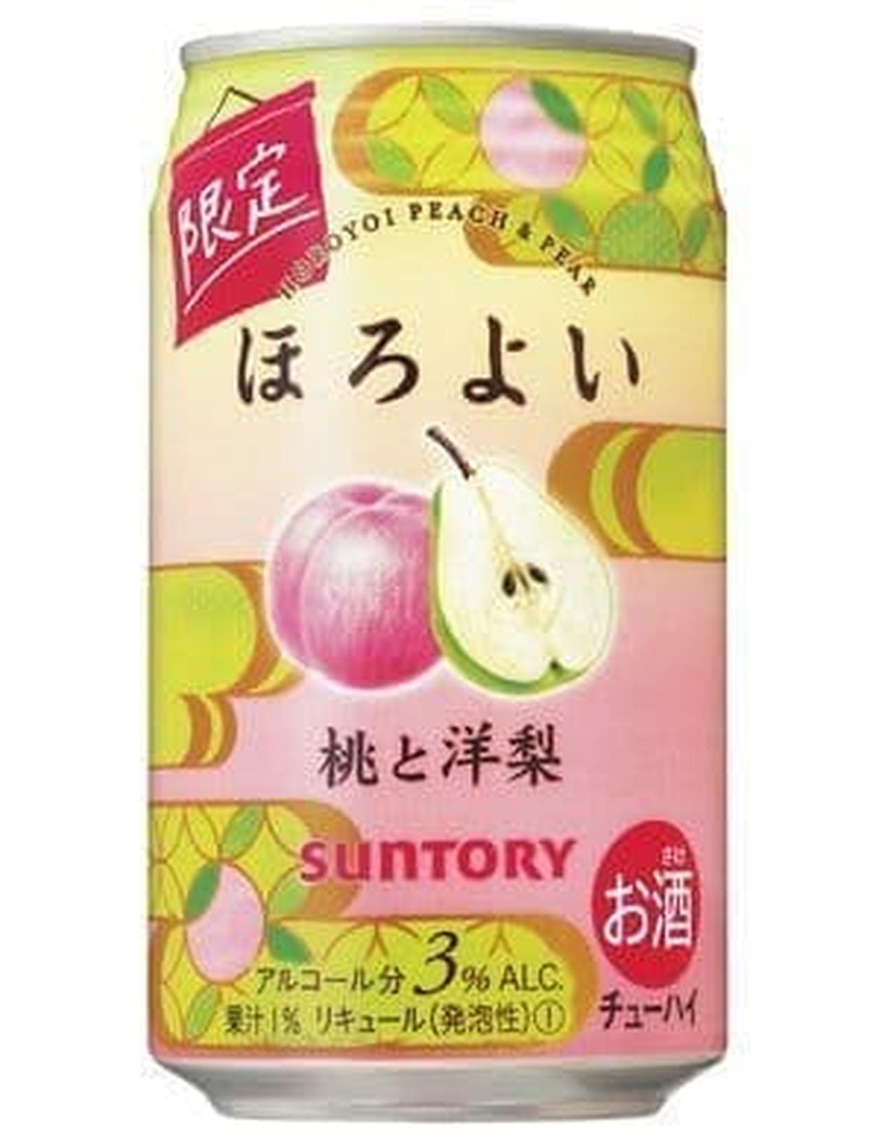 ほろよい<桃と洋梨>