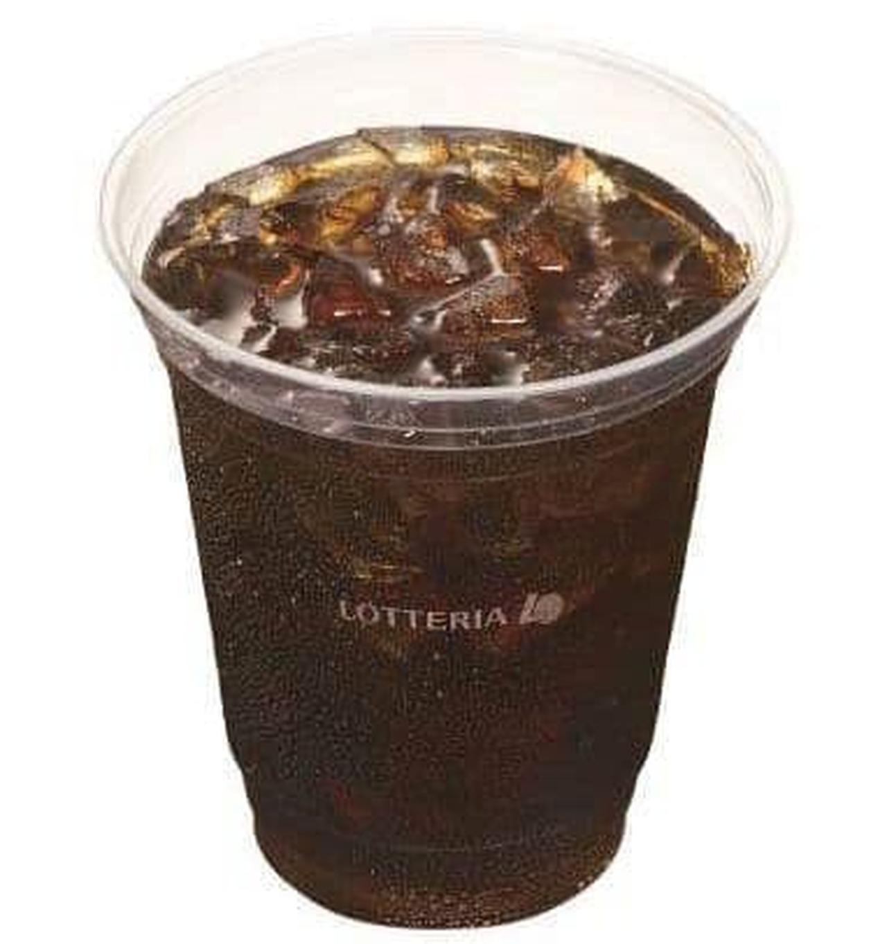 ロッテリア「アイスコーヒー」