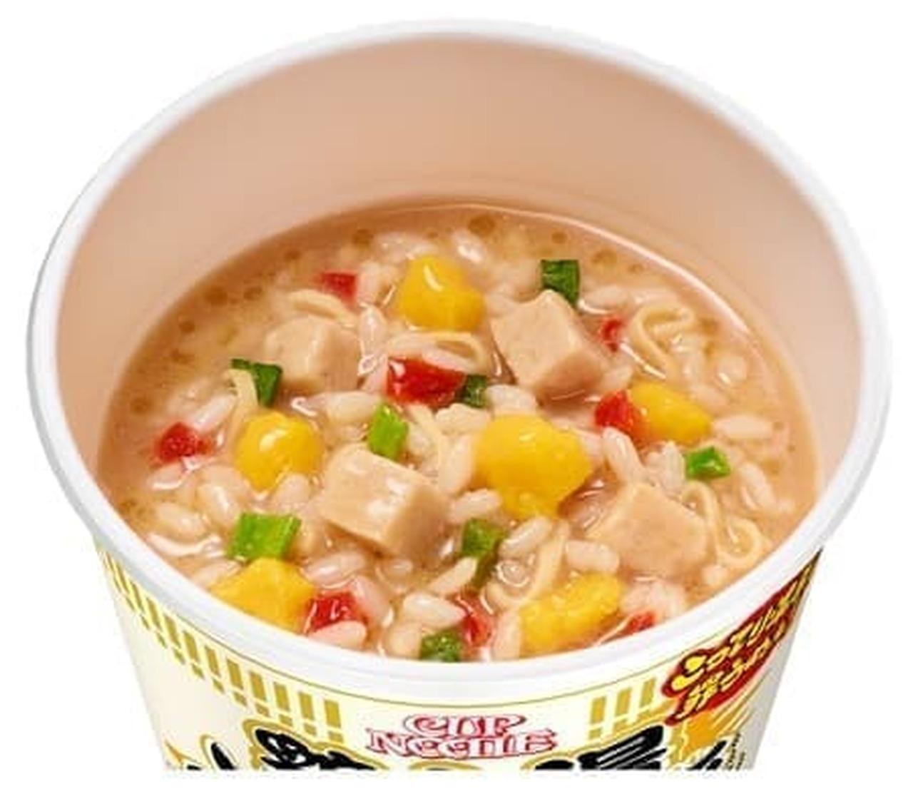 日清食品「カップヌードル 鶏白湯 ぶっこみ飯」