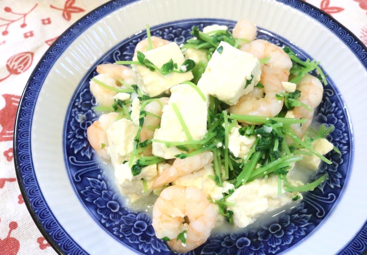 レシピ「豆苗と海老の塩豆腐炒め」