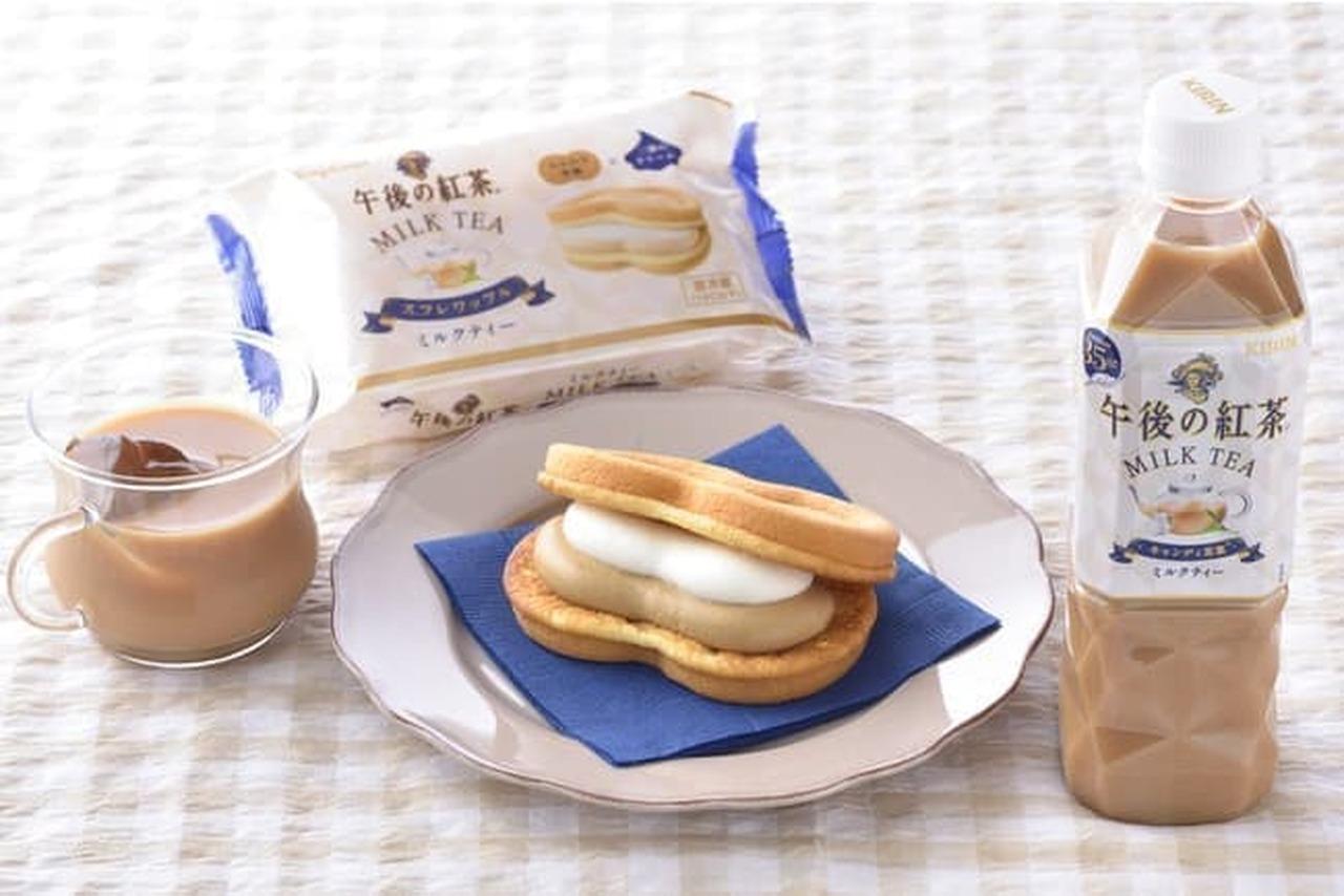 銀座コージーコーナー「スフレワッフル(午後の紅茶 ミルクティー)」