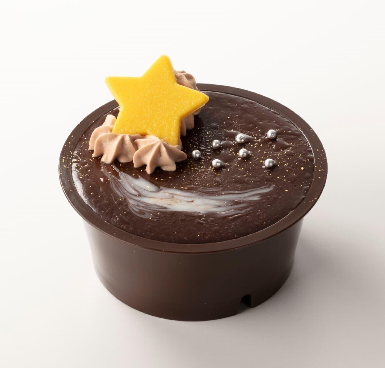 シャトレーゼ「七夕 夜空のピスタチオショコラケーキ」