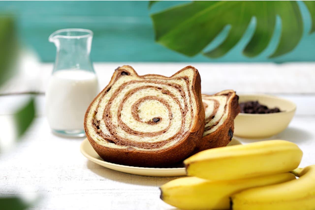 7月限定「ねこねこ食パン〜トロピカルチョコバナナ〜」