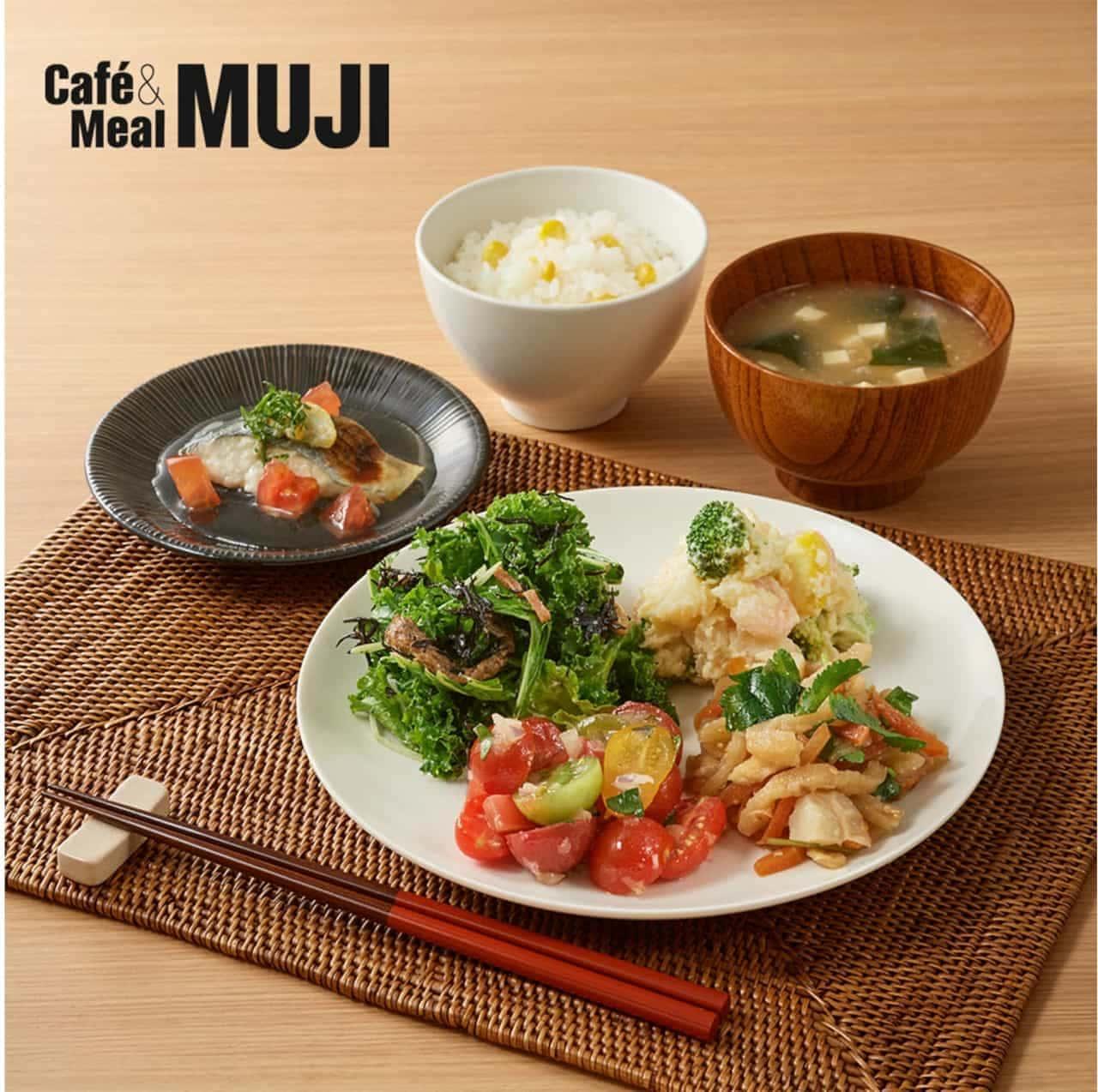 Cafe&Meal MUJIに夏メニュー