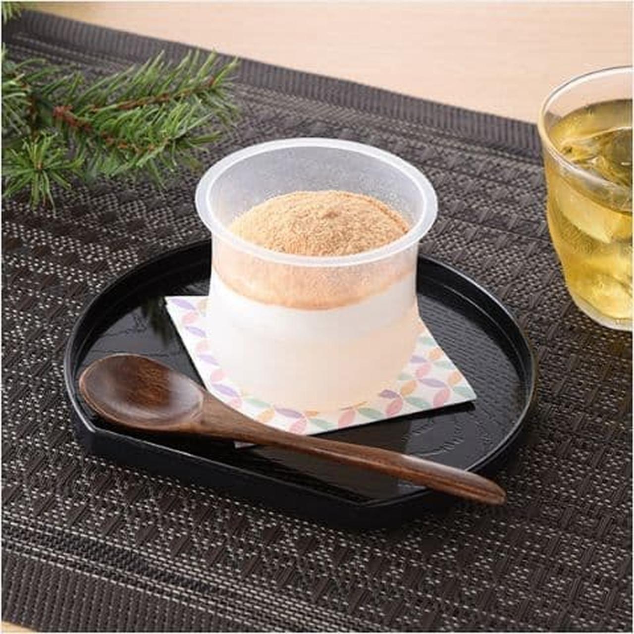 """FamilyMart """"Melting Cream Warabimochi"""""""