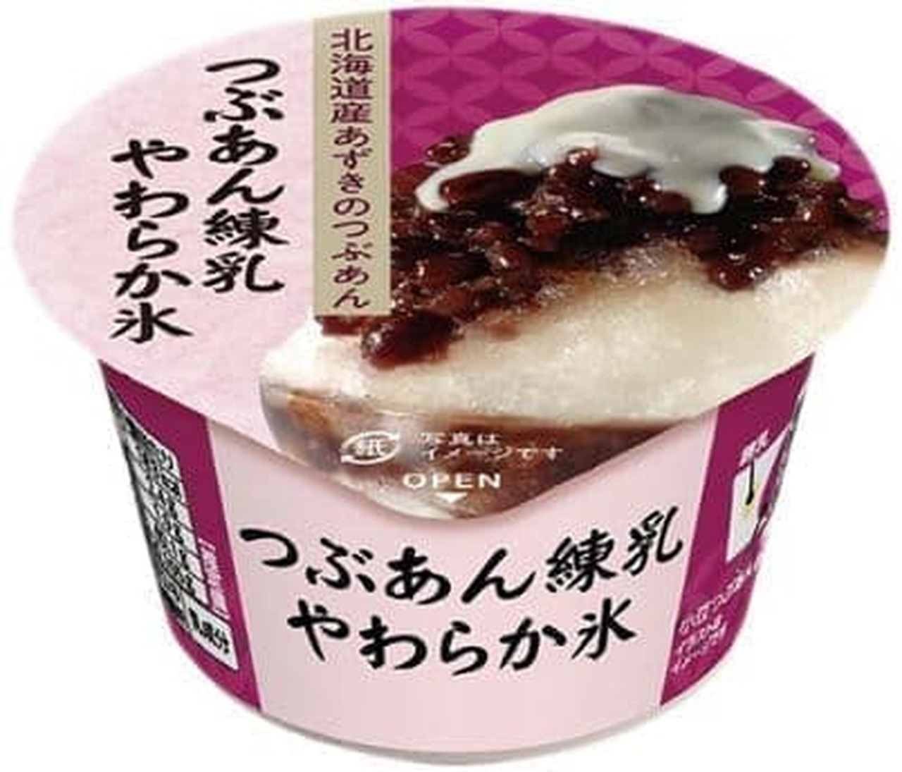 "FamilyMart ""Akagi Tsubuan Condensed Milk Soft Ice"""