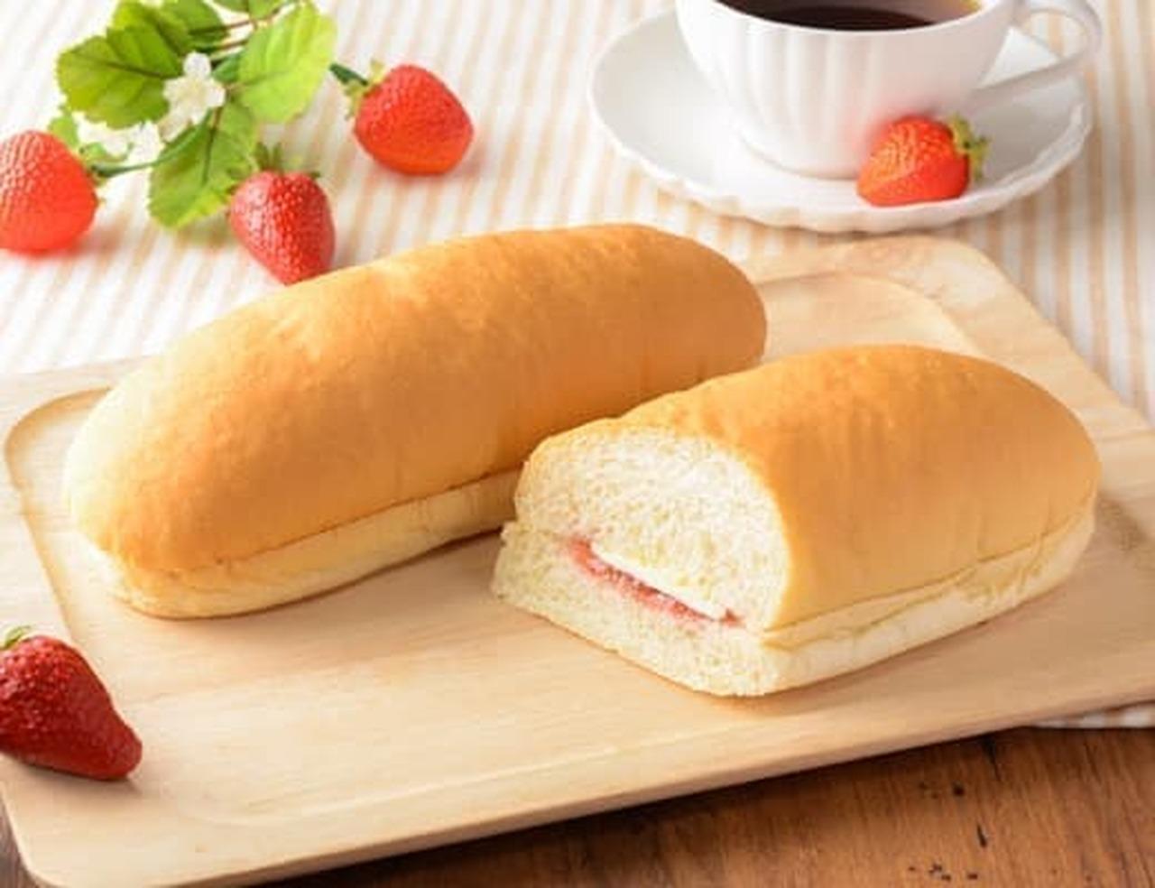 ローソン「NL 食べたいに応える!ふわもちコッペ いちごジャム&マーガリン」