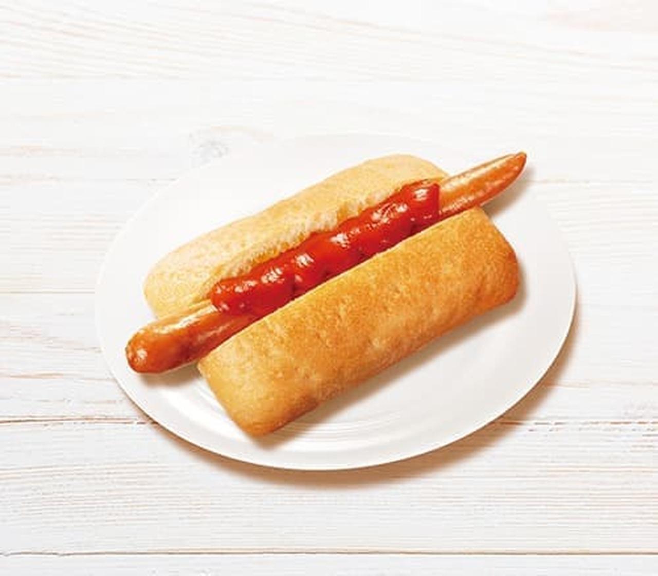ファーストキッチン「ホットドッグ」