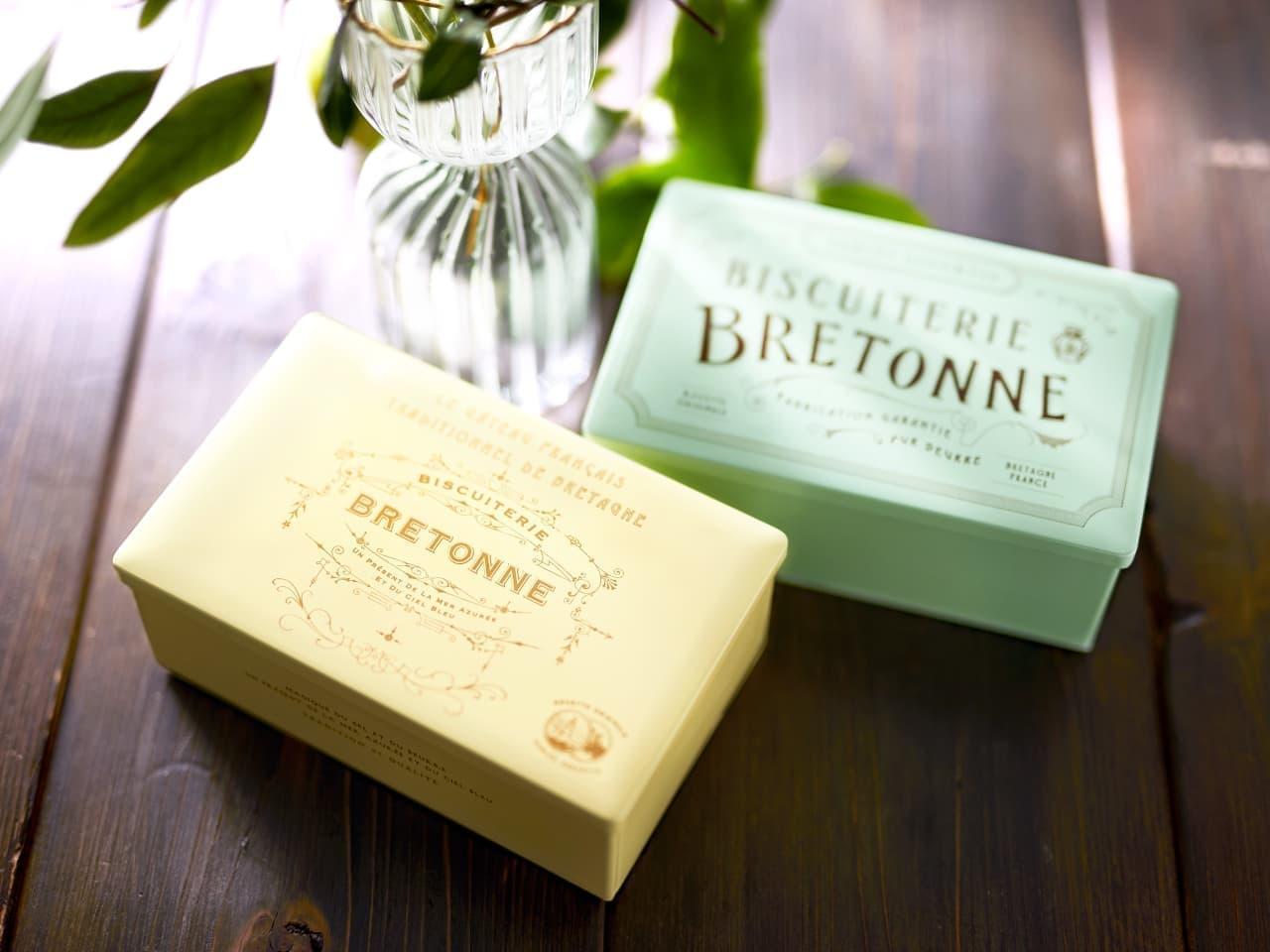 ブルトンヌ「シトロン缶」