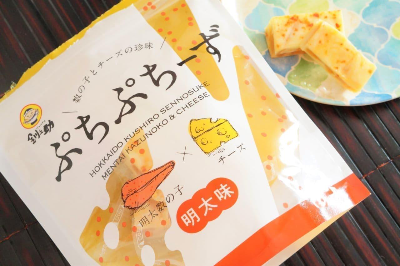 釧之助「ぷちぷちーず明太味」