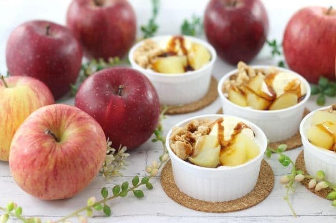 ファミリーマート「アップルコブラー りんご&カスタード」