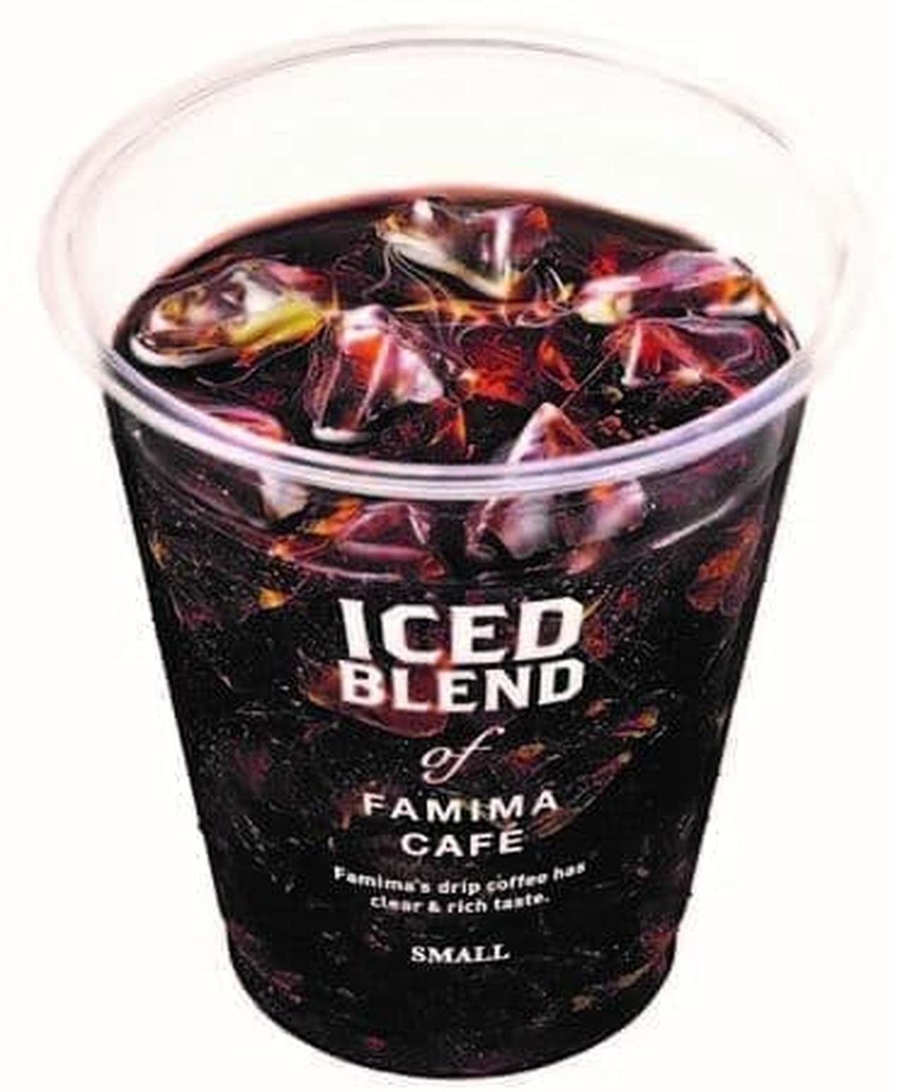 ファミリーマート「アイスコーヒー」