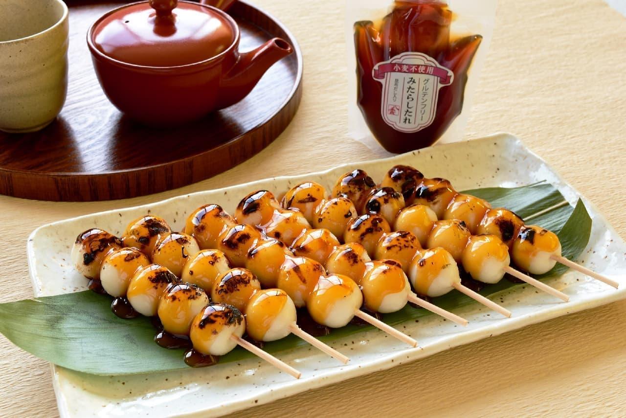 丸八製菓 グルテンフリーの「みたらし団子10本セット」