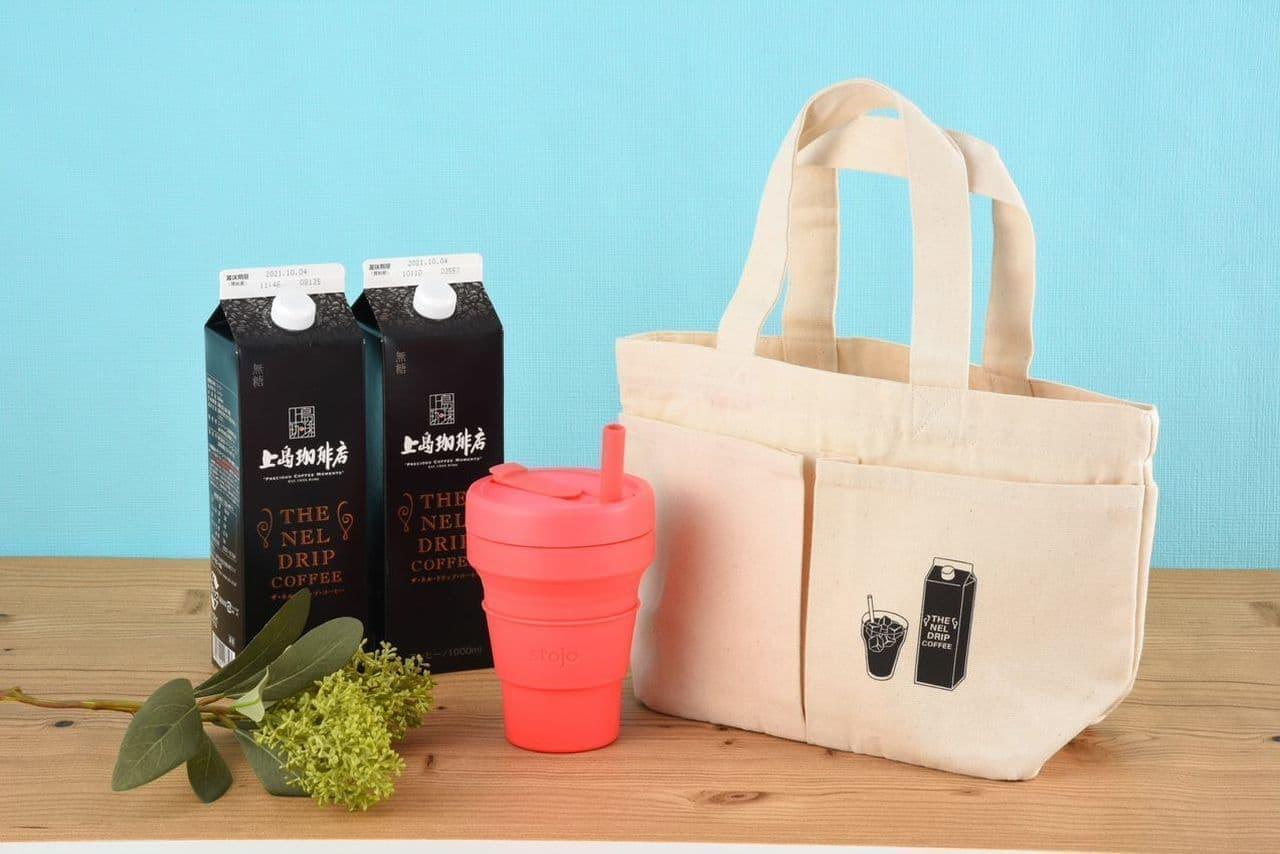上島珈琲店 夏のハッピーバッグ「HAPPY SUMMER SET」