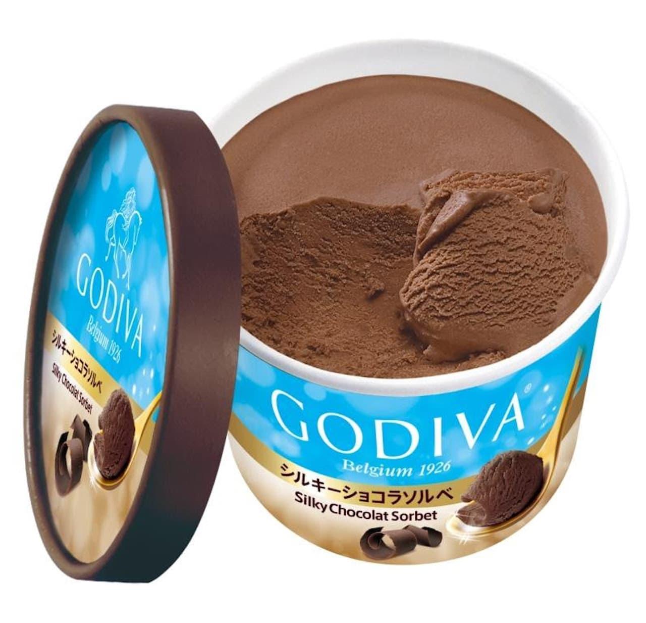 ゴディバ カップアイス「シルキーショコラソルベ」