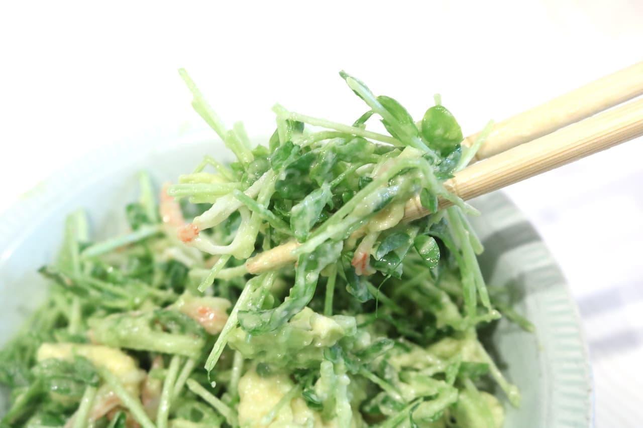 レシピ「アボカドと豆苗のエスニック風サラダ」