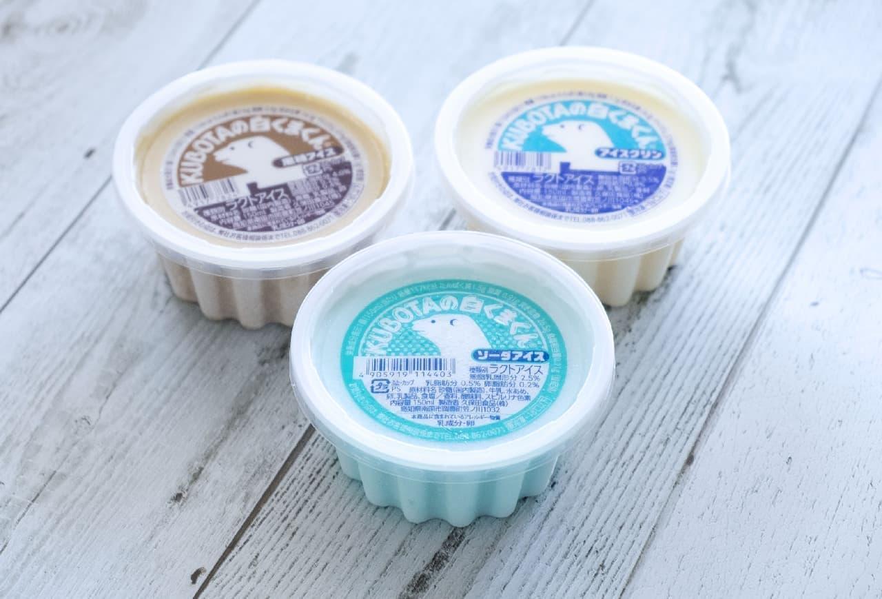 KUBOTAの白くまくんソーダアイス