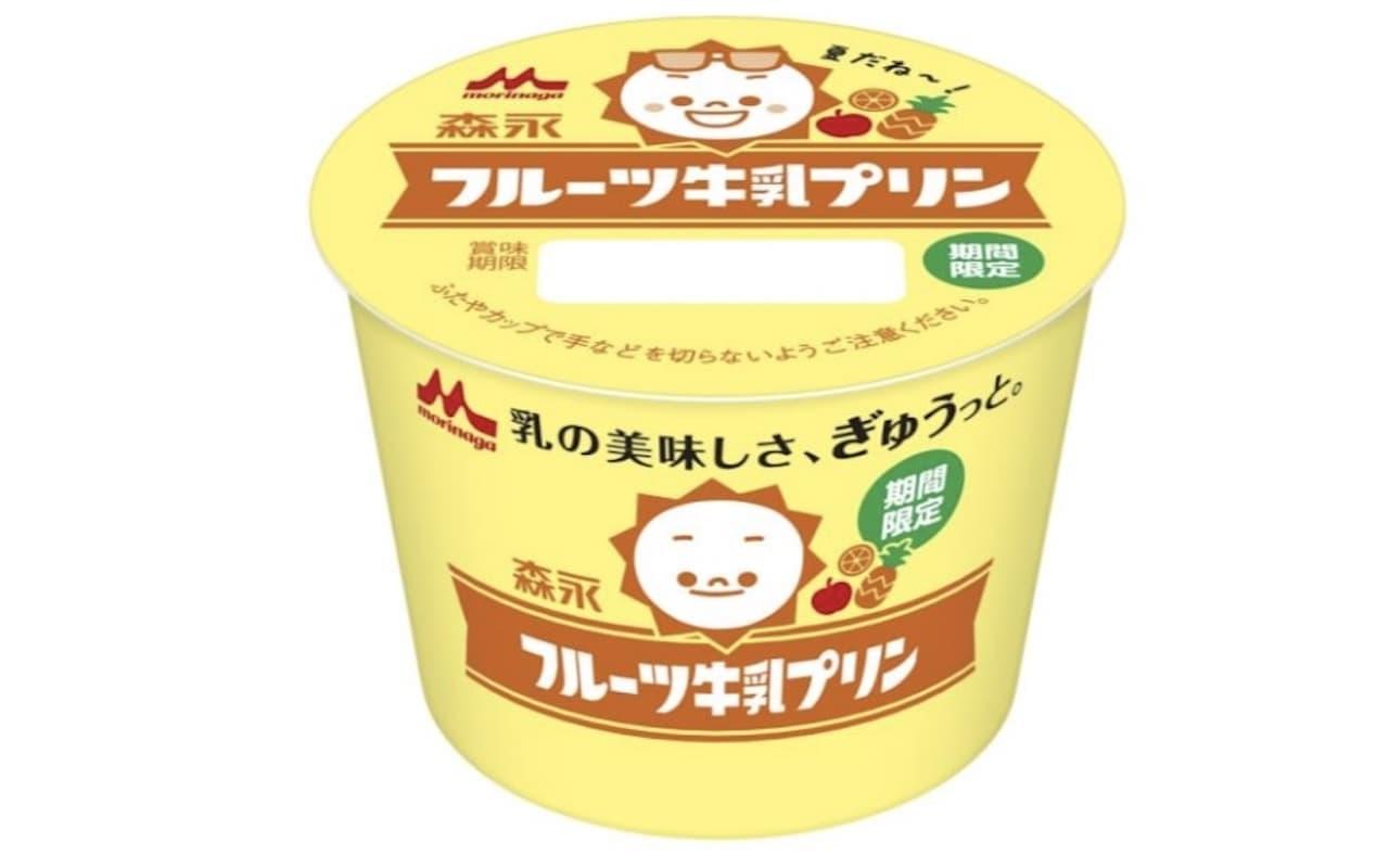 森永乳業「森永フルーツ牛乳プリン」甘酸っぱいフルーツ牛乳の味わい