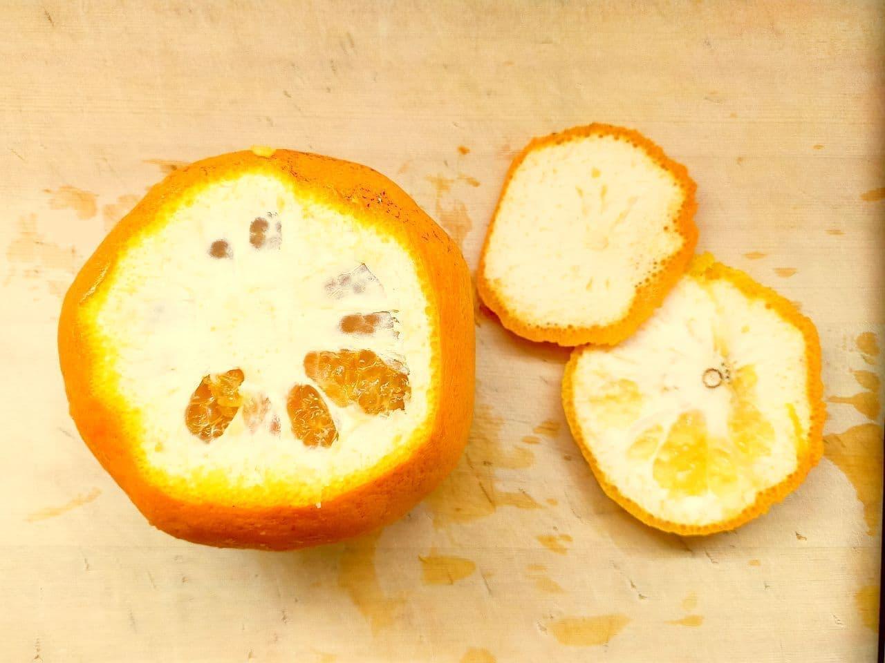 ステップ1 オレンジの皮のむき方