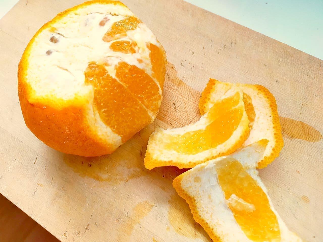 ステップ2 オレンジの皮のむき方