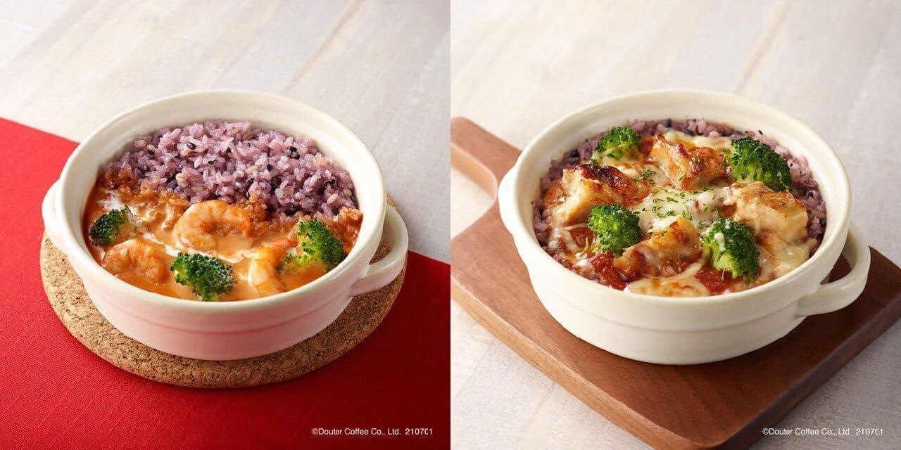 エクセルシオール カフェ「海老とブロッコリーのビスク」「チキンドリア~トマトクリーム仕立て~」
