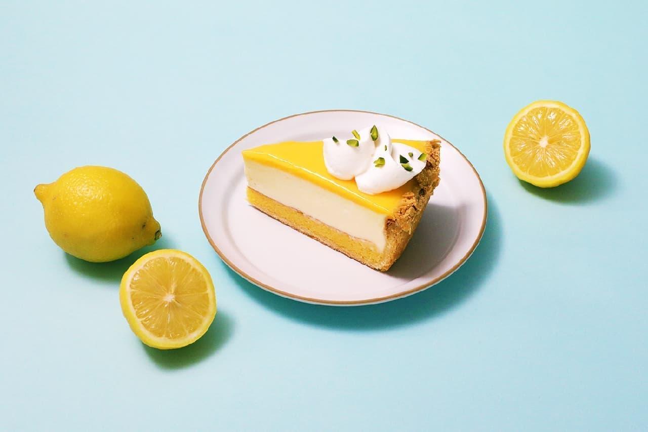 パステル「レモンチーズタルト」