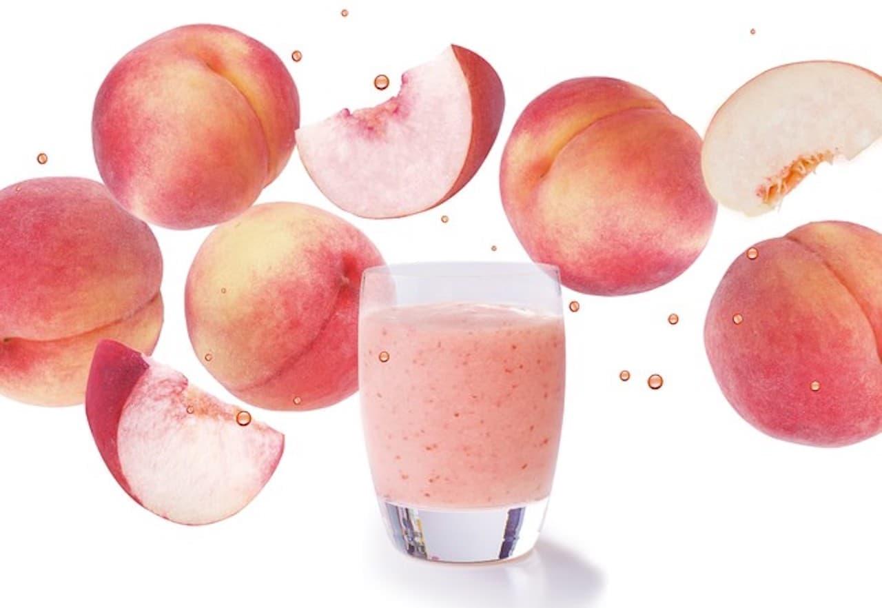 果汁工房果琳「とろける桃のスムージー」