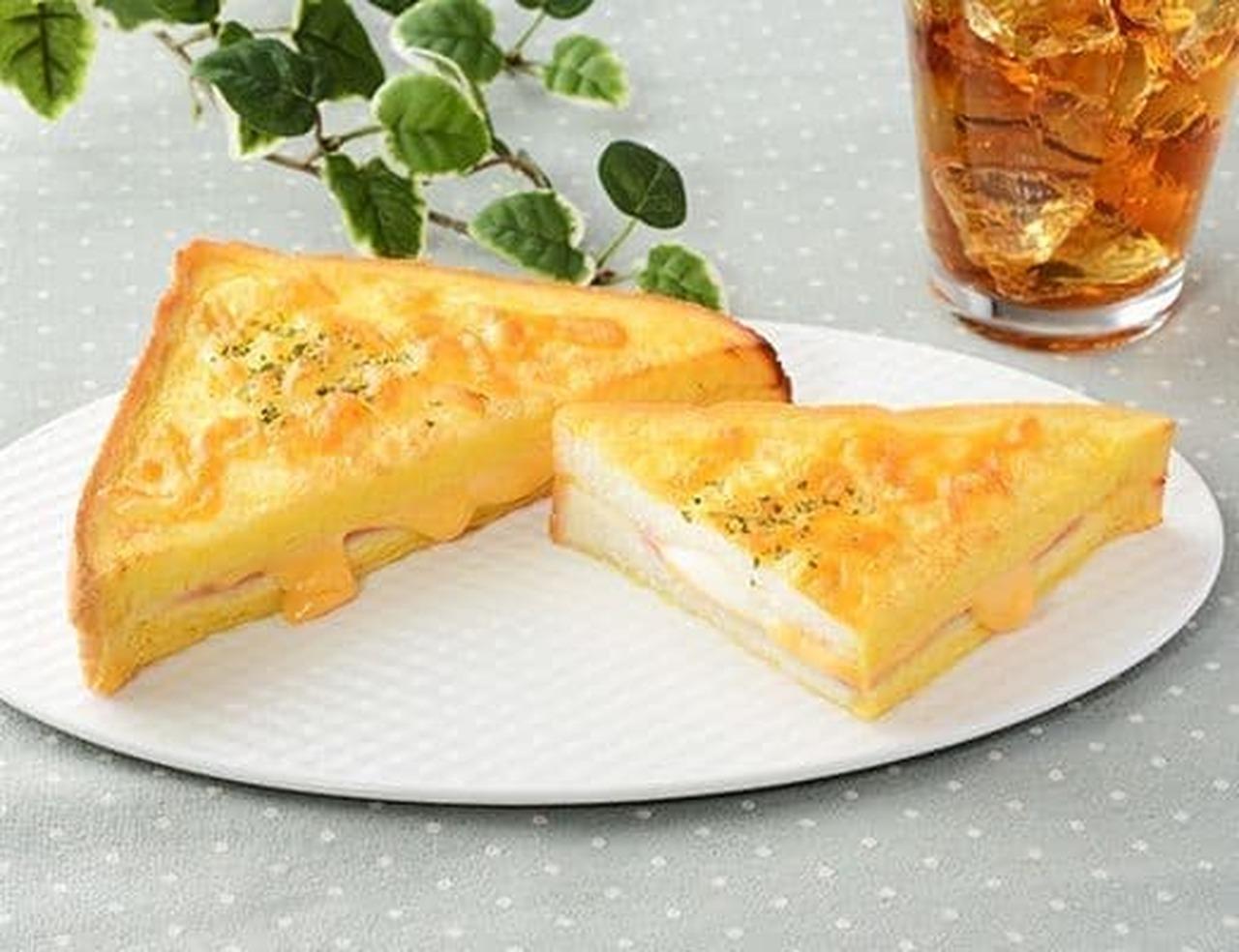 ローソン「フレンチトースト ハムチーズ」