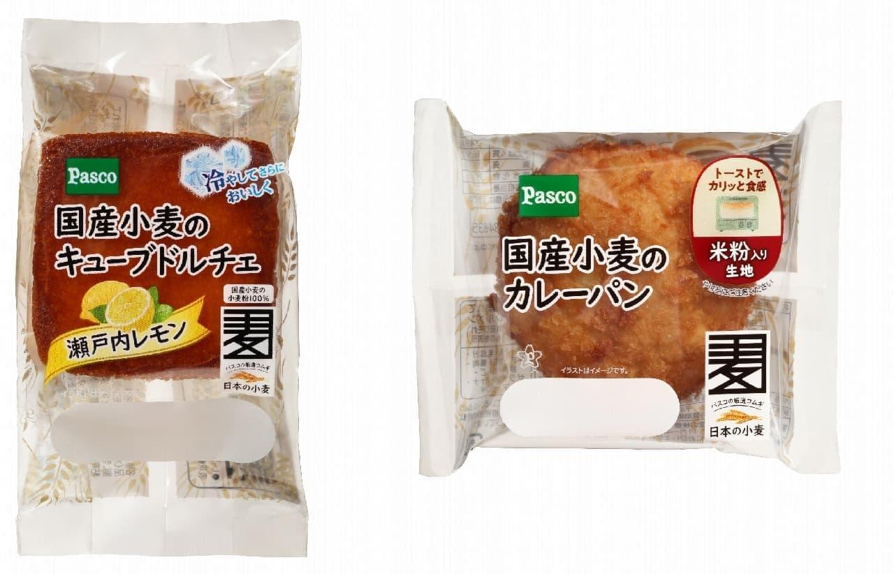 パスコ「国産小麦のキューブドルチェ 瀬戸内レモン」「国産小麦のカレーパン」
