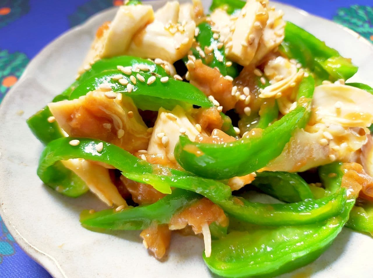 """""""Chicken fillet and peppers with plum pon"""" recipe."""