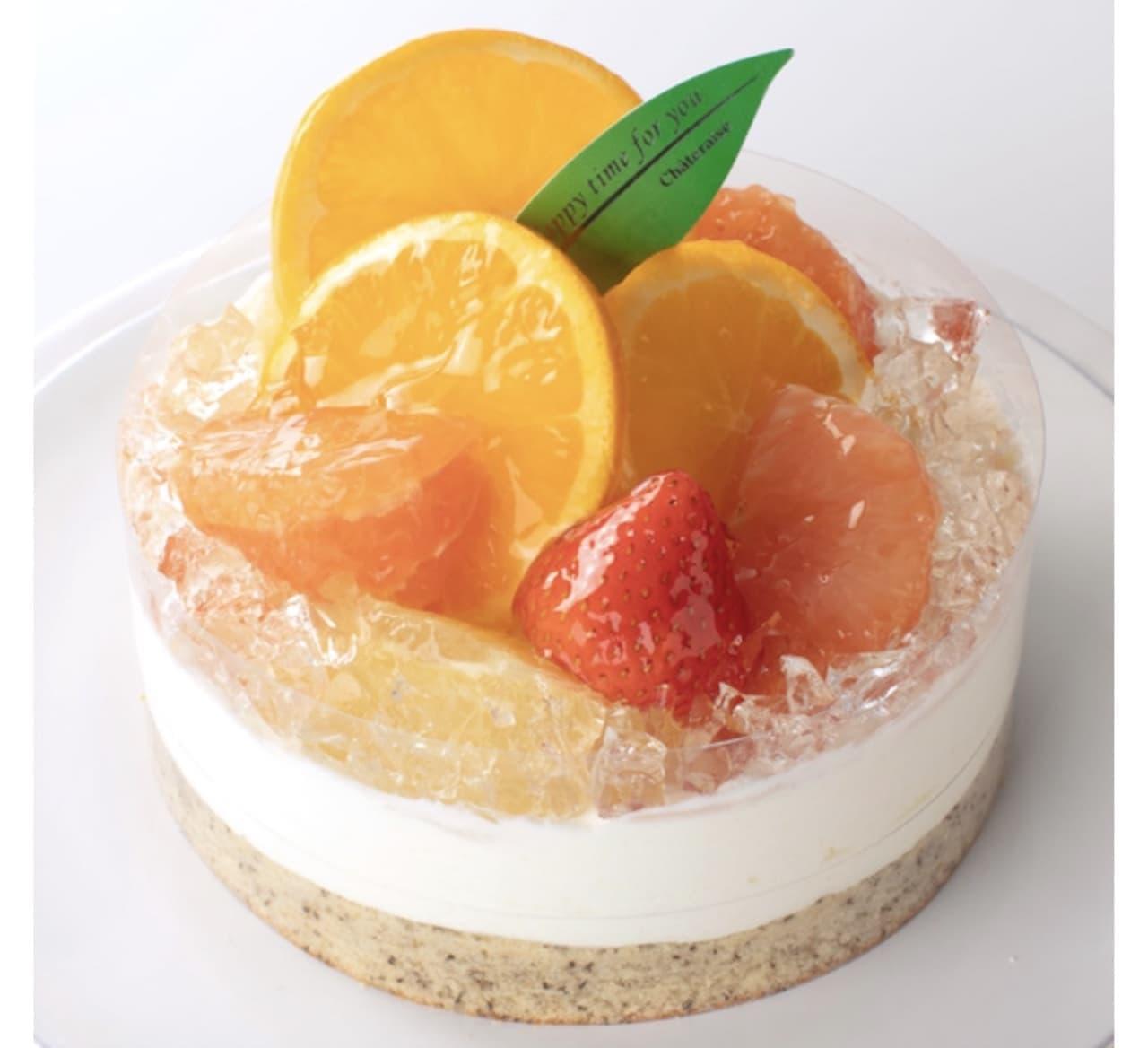 シャトレーゼ「柑橘のレアチーズデコレーション」
