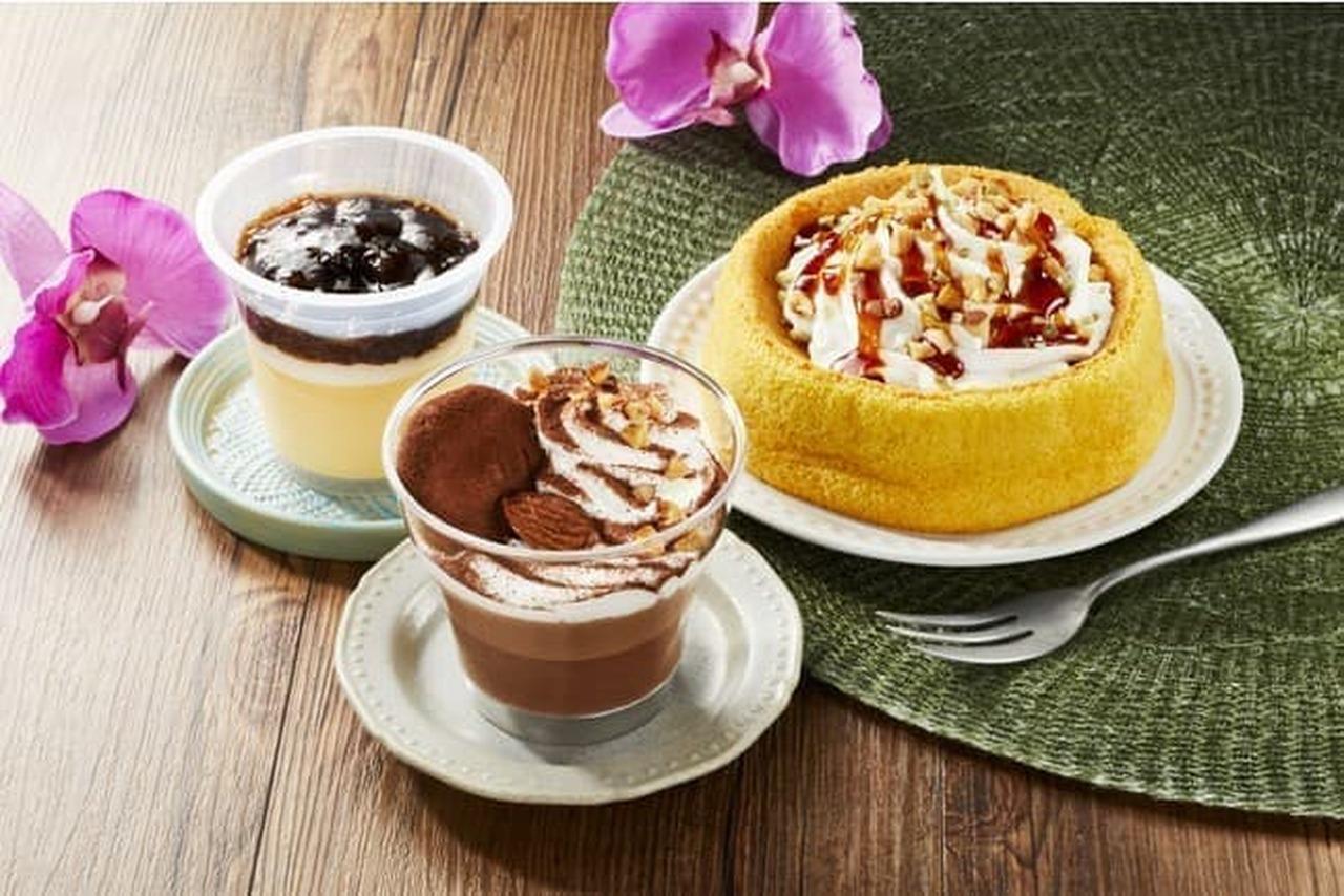 イオンリテール「ベトナム風プリン」「ベトナムチョコパフェ」「もっちりお芋のケーキ(ベトナム産さつまいも使用)」